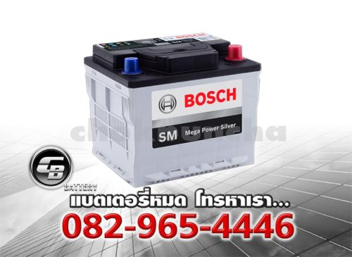 Bosch Battery DIN45 SMF Per