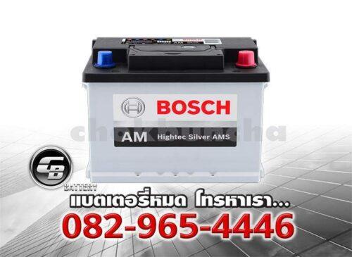 Bosch Battery DIN55L SMF BV