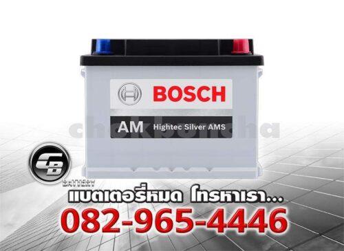 Bosch Battery DIN55L SMF Front