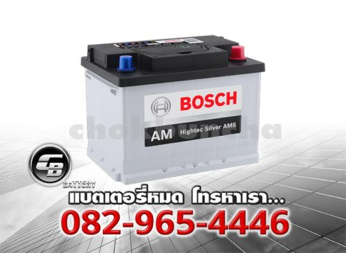 Bosch Battery DIN55L SMF Per