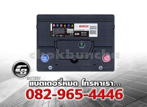 Bosch Battery DIN55L SMF Top