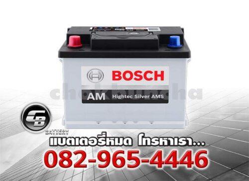 Bosch Battery DIN55R SMF BV