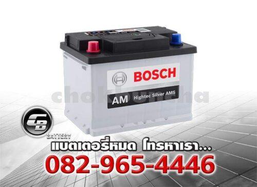 Bosch Battery DIN55R SMF Per