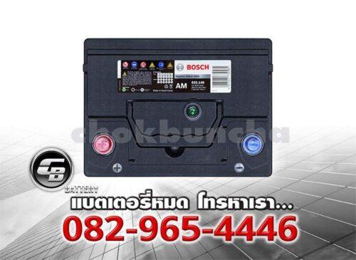 Bosch Battery DIN55R SMF Top