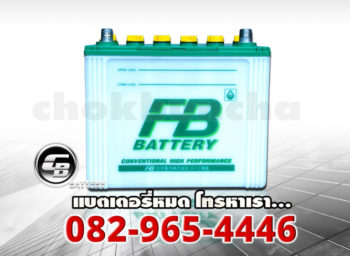 FB Battery N50ZR - front