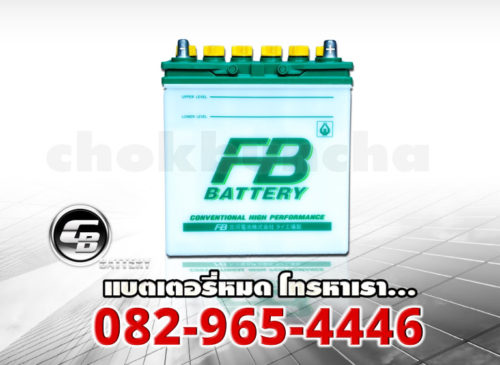 FB Battery NS40ZL - front