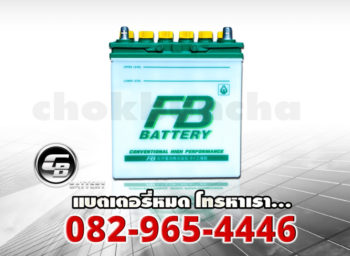 FB Battery NS40ZR - front