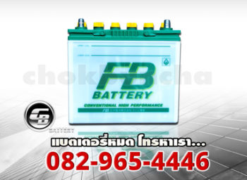 FB Battery NS60R - front
