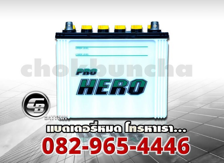 FB Battery ProHero N50ZL