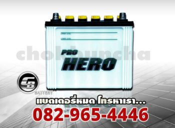 FB Battery ProHero N50ZR - front
