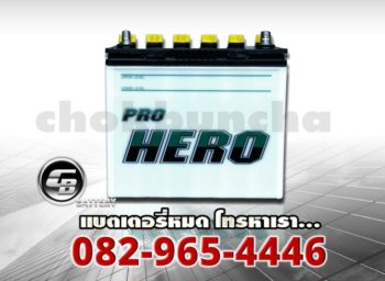 FB Battery ProHero NS60L - front