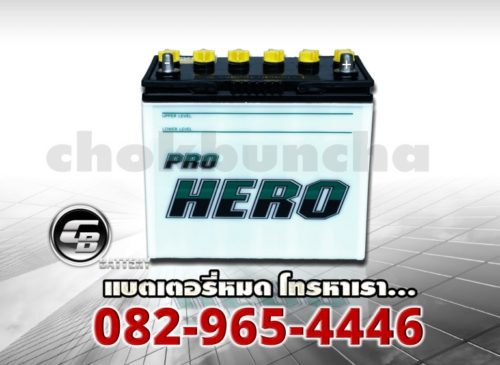 FB Battery ProHero NS60L - front2