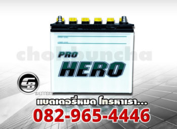 FB Battery ProHero NS60R - front
