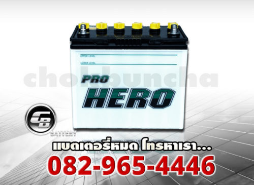 FB Battery ProHero NS60R - front2