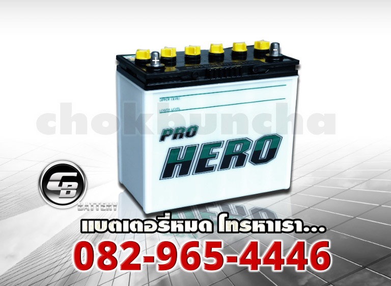 FB Battery ProHero NS60R
