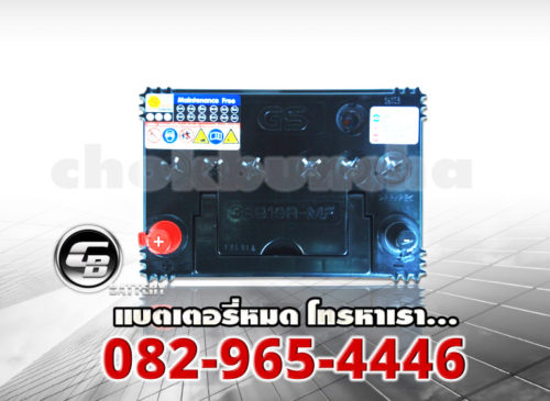 ราคา battery GS 38B19R MF-top