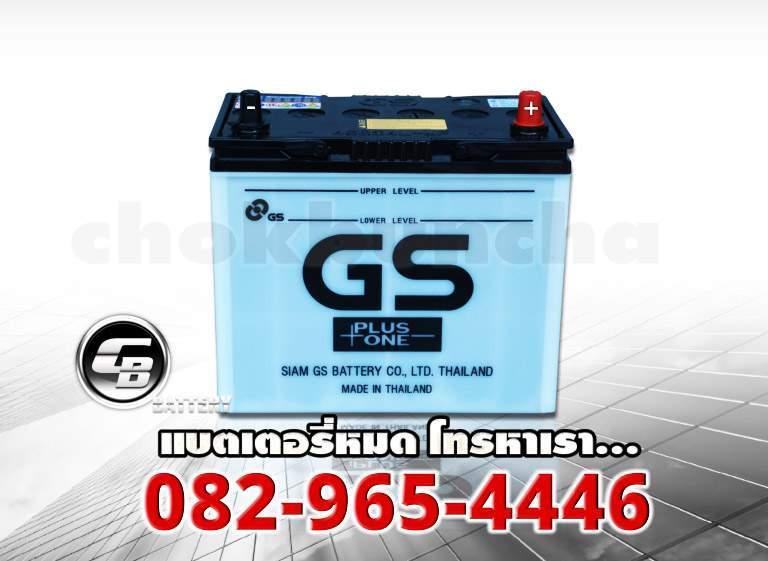 ราคาแบตเตอรี่ GS 46B24L MF