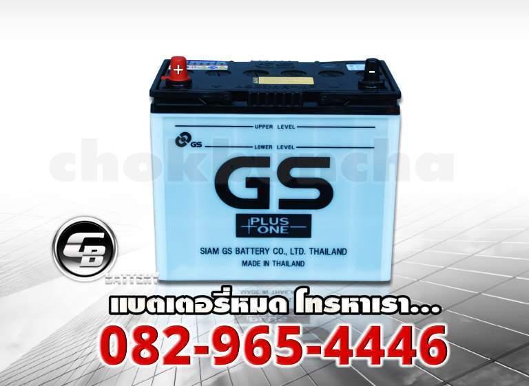 ราคาแบตเตอรี่ GS 46B24R MF