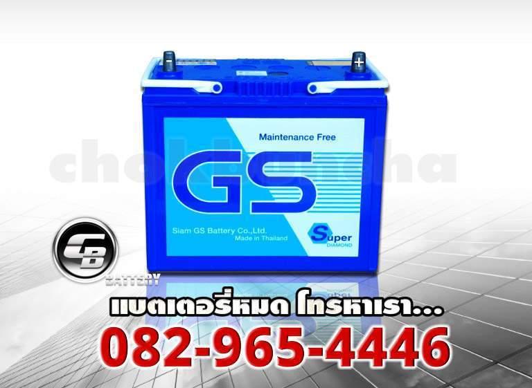 ราคาแบตเตอรี่ GS 55B24L MF