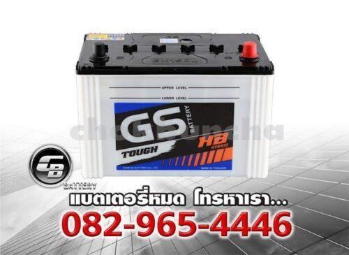 แบตเตอรี่ GS Extra150L ราคา - front2