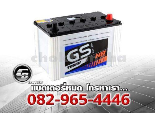 แบตเตอรี่ GS Extra150L ราคา - side