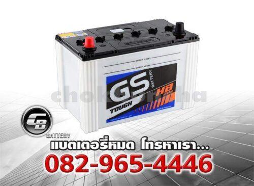 แบตเตอรี่รถยนต์ GS Extra150R