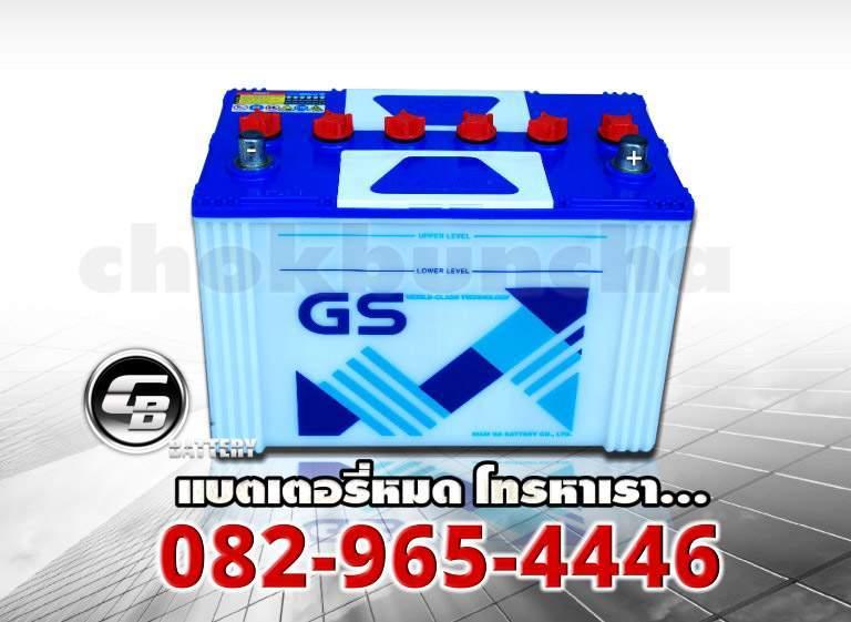 GS Battery 105D31L