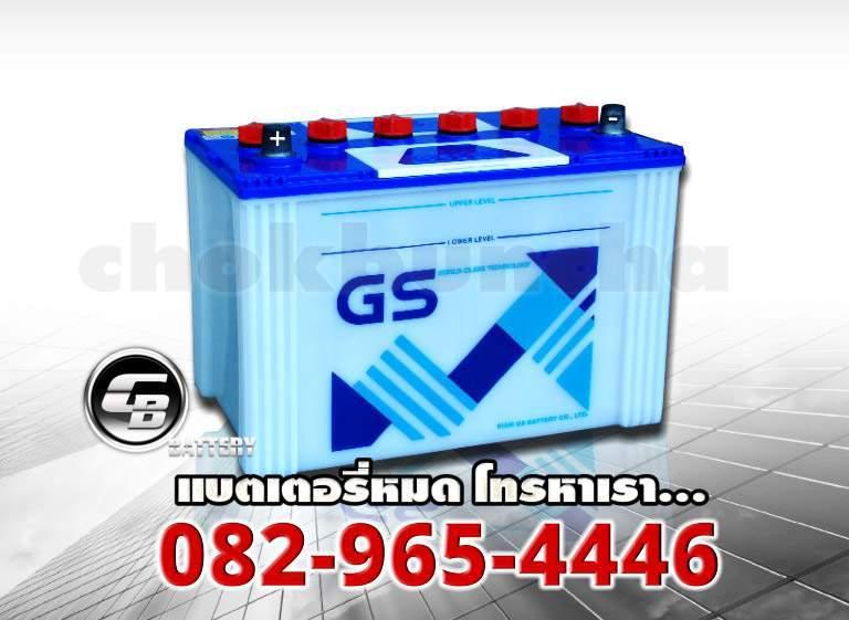 GS Battery 105D31R