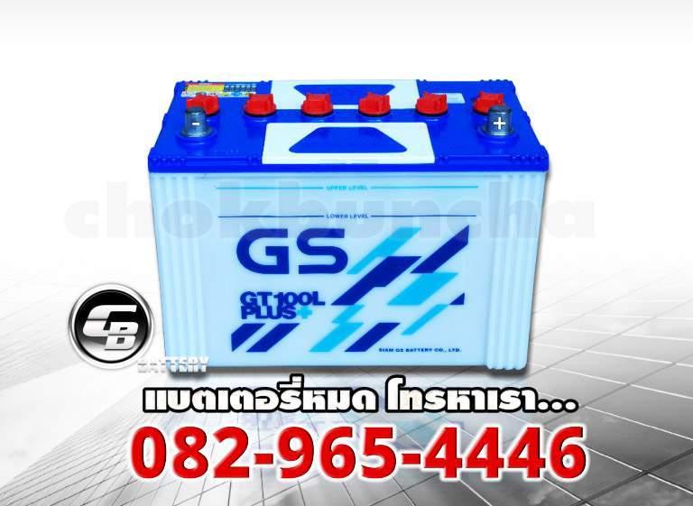 GS แบตเตอรี่ GT100L