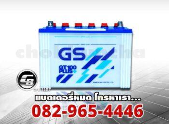GS แบตเตอรี่ GT100R-front