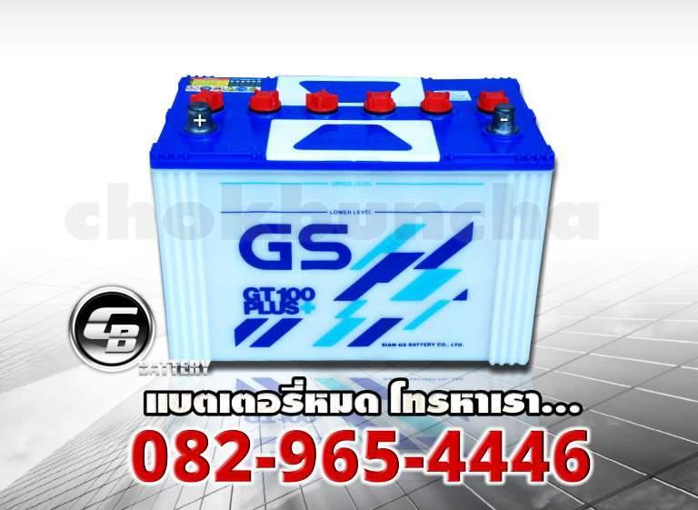 แบตเตอรี่ GS GT100R Plus
