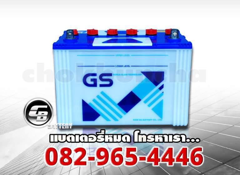 GS Battery G120L