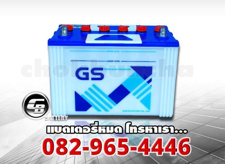 GS Battery G120R