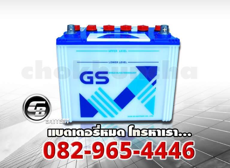 แบตเตอรี่ GS N50ZL