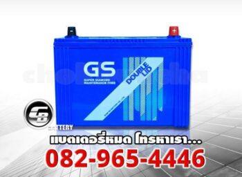 แบต GS 105D31L-DL - front