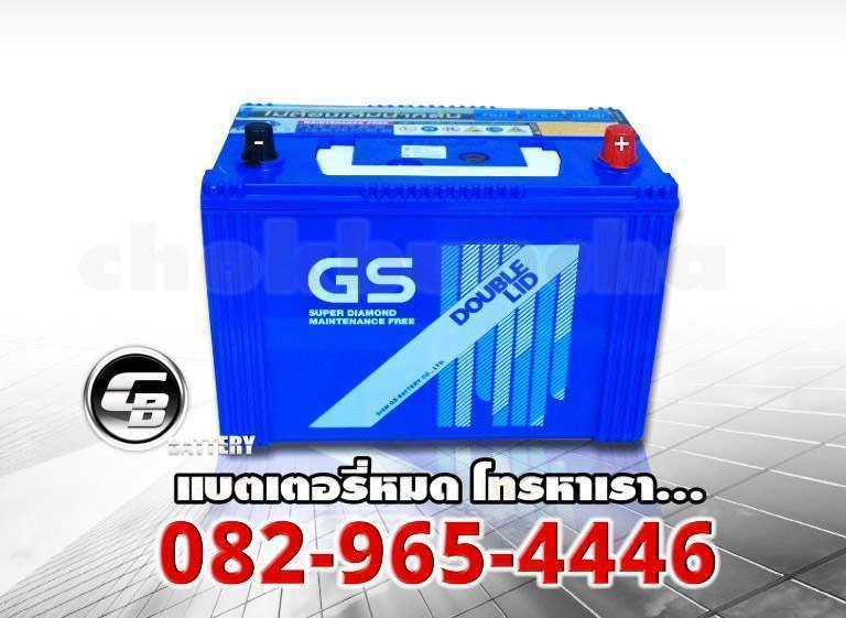 แบต GS 105D31L-DL