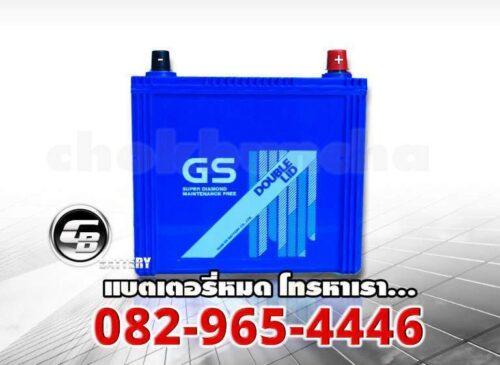 65D23L-DL GS แบตเตอรี่ ราคา - front