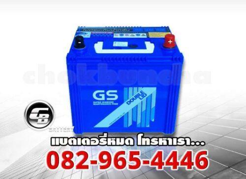 65D23L-DL GS แบตเตอรี่ ราคา - front2