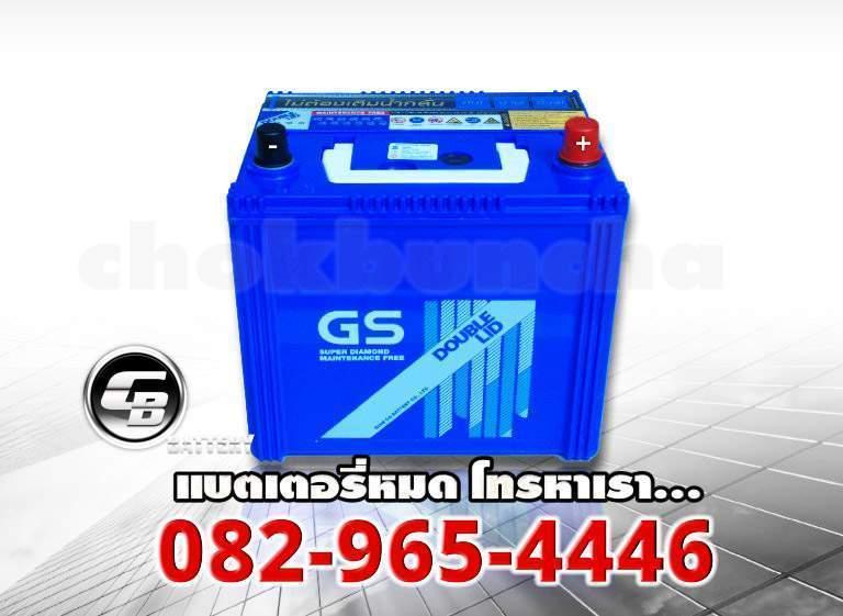 65D23L-DL GS แบตเตอรี่ ราคา
