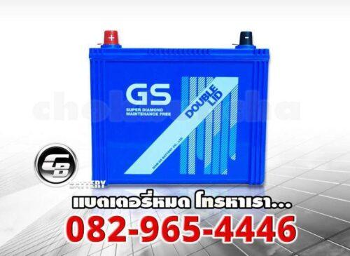 GS Battery ราคา 80D26R-DL - front
