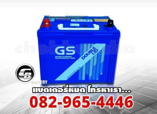 GS Battery ราคา 80D26R-DL - front2
