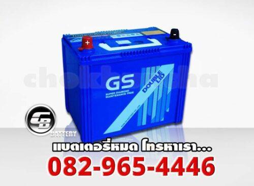 GS Battery ราคา 80D26R-DL - side