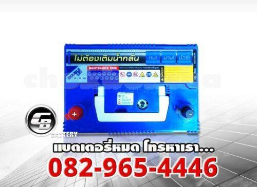 GS Battery ราคา 80D26R-DL - top