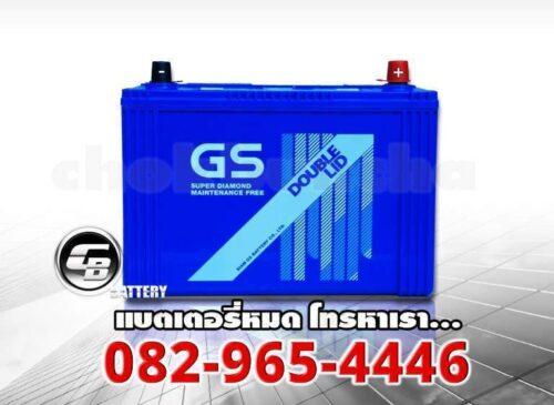 GS Battery ราคา D120L-DL - front