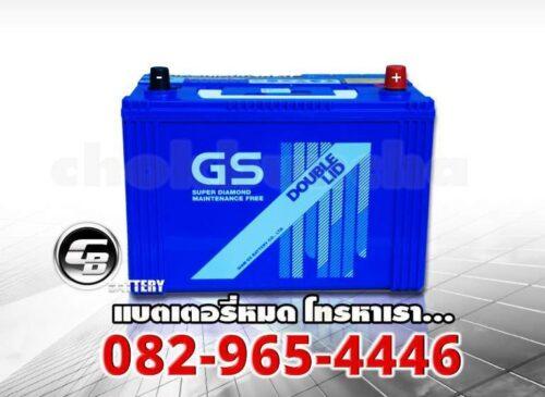 GS Battery ราคา D120L-DL - front2