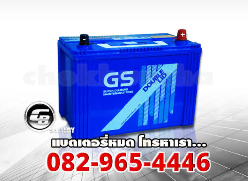 GS Battery ราคา D120L-DL - side