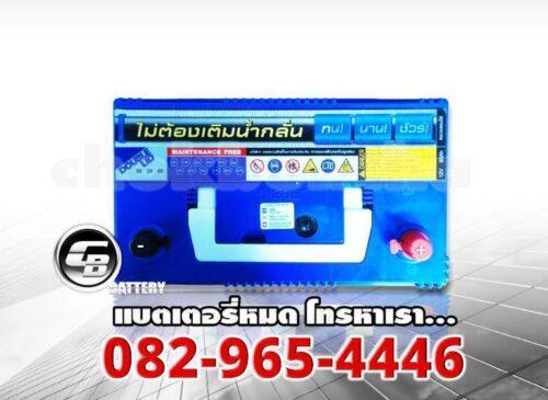 GS Battery ราคา D120L-DL - top