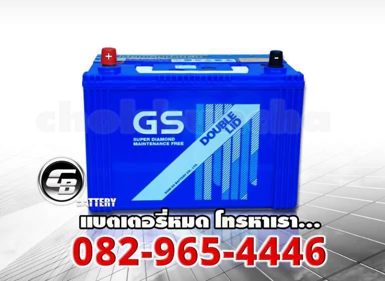 GS Battery ราคา D120-DL