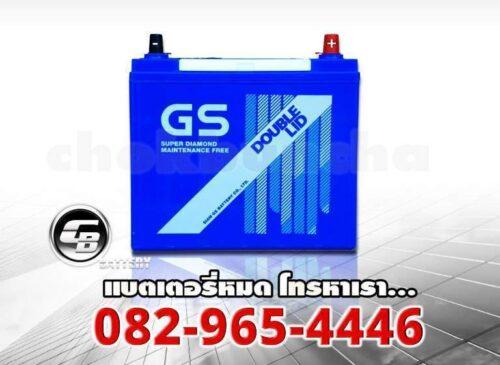 ราคาแบต GS D60L DL - front