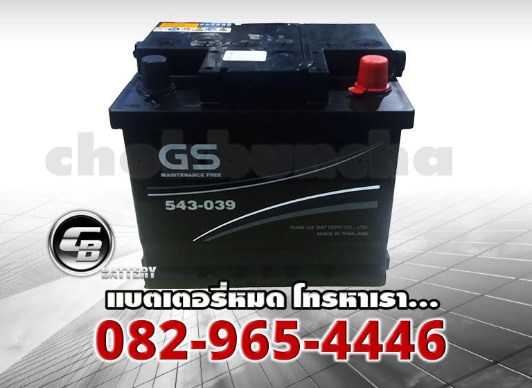 GS แบตเตอรี่ DIN45-543039